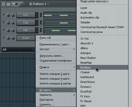 список инструментов fl studio