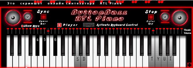 Инструменты онлайн играть
